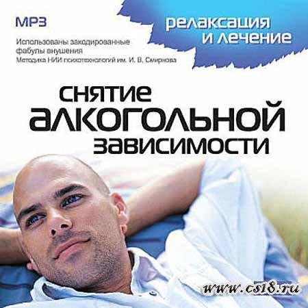 Виктор Комаров рассказывает об алкоголе, о Витюне, в которого он превращается, когда выпивает, и о том, как