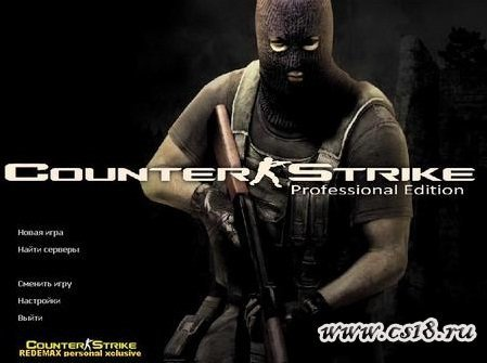 скачать counter strike professional edition